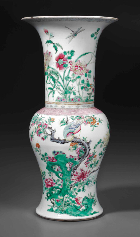2015_NYR_03720_3130_000(a_famille_rose_phoenix-tail_vase_18th_century)