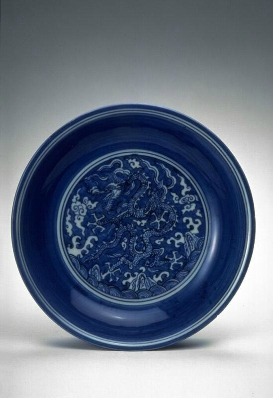 Dish with dragons, Ming dynasty (1368-1644), Reign of the Jiajing emperor (1522-1566)
