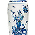 A blue and white vase, Ming Dynasty, Chongzheng period (1628-1644)