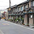 Les 'corons' d'ôsaka