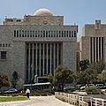 Corruption du rabbinat officiel en israël ?