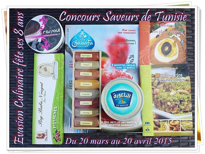 Concours-tunisie Naouel