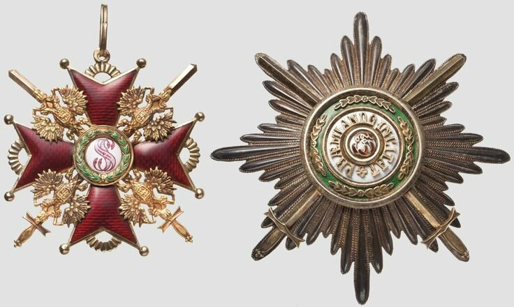 Order of St