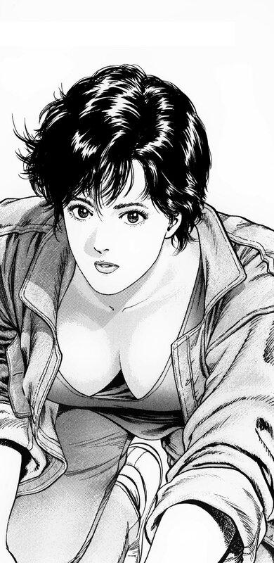 Canalblog Japon Manga City Hunter Portraits Kaori Tome32 13