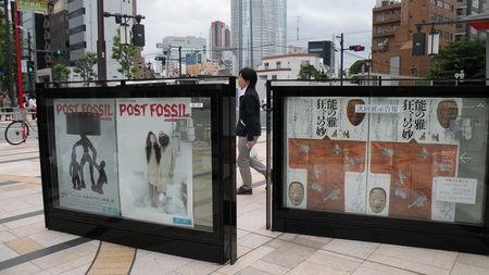 Japon_2010_2_822