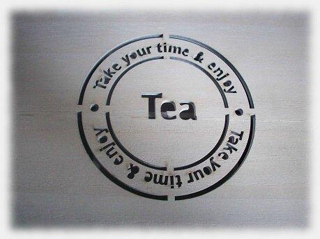 boîte à thé2