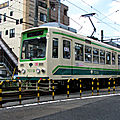 Toden 7000 (7019形)