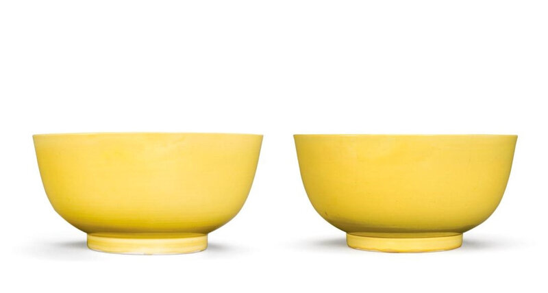 A pair of yellow-glazed bowls, Kangxi marks and period (1662-1722)
