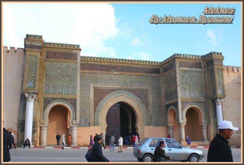 Bab Mansour L3lej