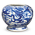 A blue and white 'dragon and phoenix' jar, wanli mark and period (1573-1620)