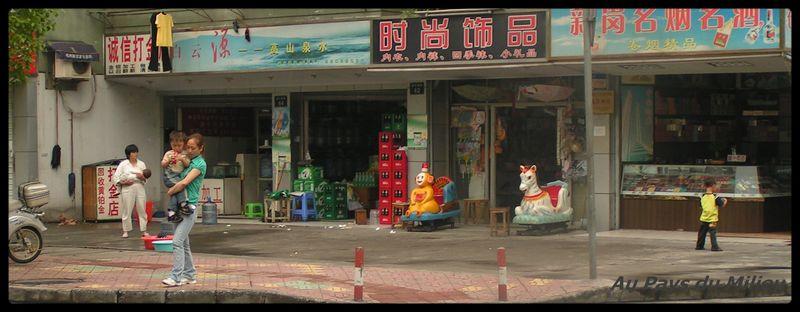 Hangzhou à l'écart des grands axes 01