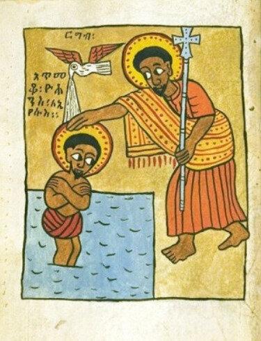 baptême dans l'Esprit, Ethiopie