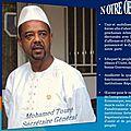 Guinée : la date du 24 septembre pour les législatives 2013
