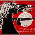 Le sang de mes plus hauts ancêtres..., par samih el-qassem