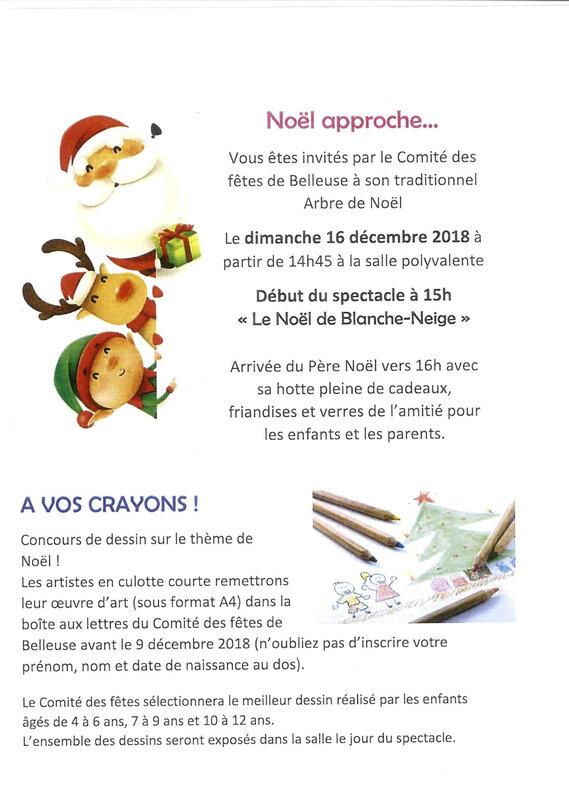 NOEL 2018 (2)