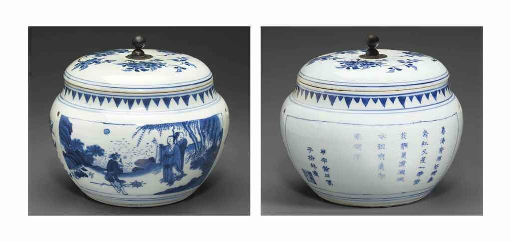 An inscribed and dated blue and white jar and cover, Chongzhen period, dated 1644
