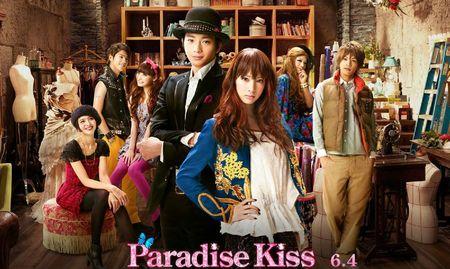 paradise-kiss[1]