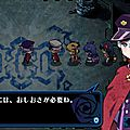 Criminal Girls 4