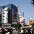 Tokyo Shibuya 109 building