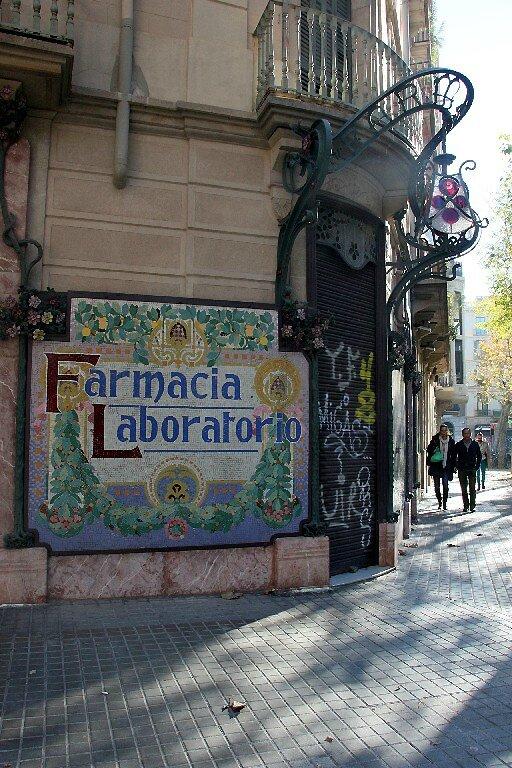 Barcelone -La Ribera,, enseigne_5876