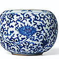 A blue and white globular water pot, qing dynasty, kangxi period (1662-1722)