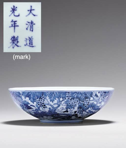 A rare blue and white shallow bowl, Daoguang six-character mark in underglaze blue within a double circle and of the period (1821-1850)