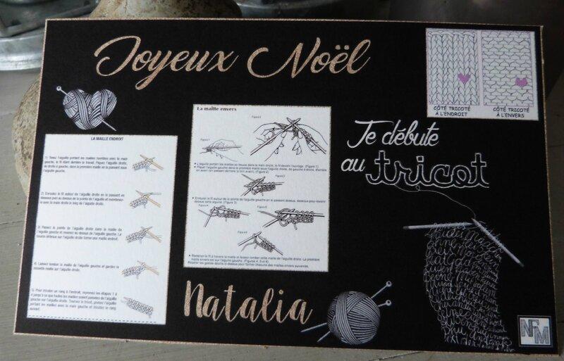 Carte Natalia Noël 2016 (2)