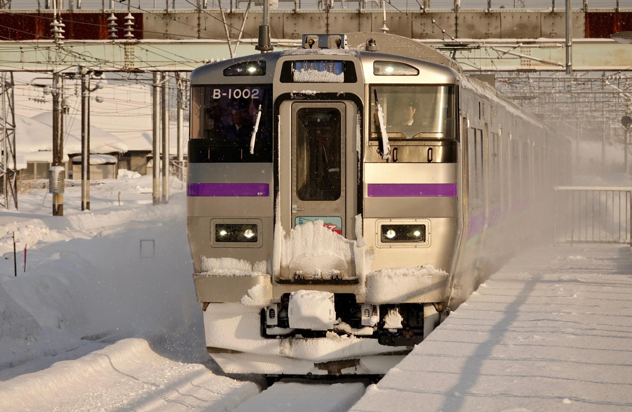 JR 733-1000 'Hakodate Liner', Goryôkaku station