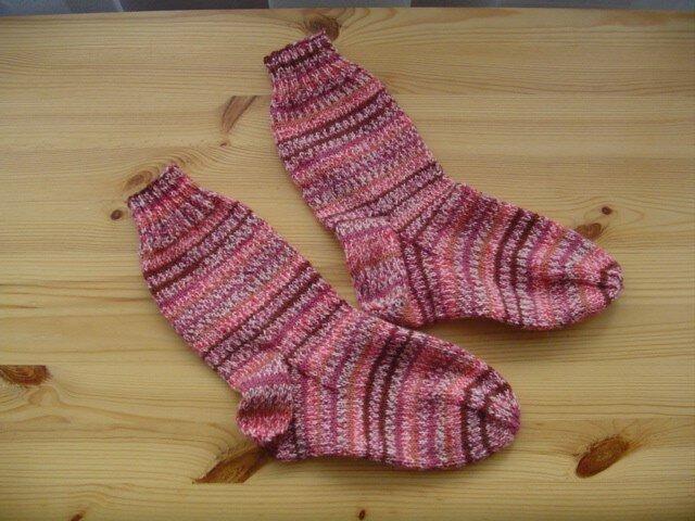 chaussettes 36/37 Regia 4fädig Jubilee Color