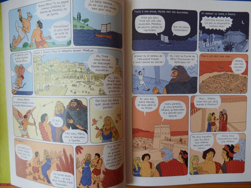 La guerre de Troie (1)