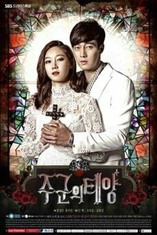 Sun_of_the_Lord-poster