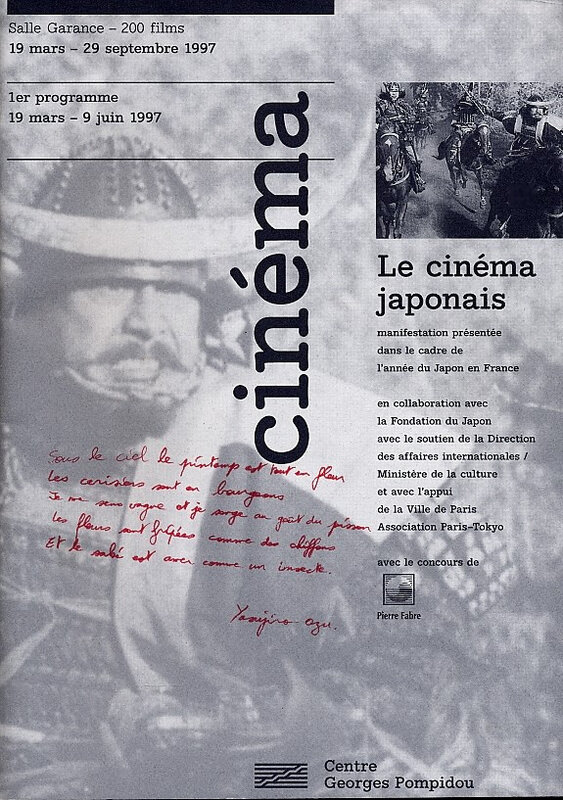 CanalBlog Cinema Retrospective 1997 02