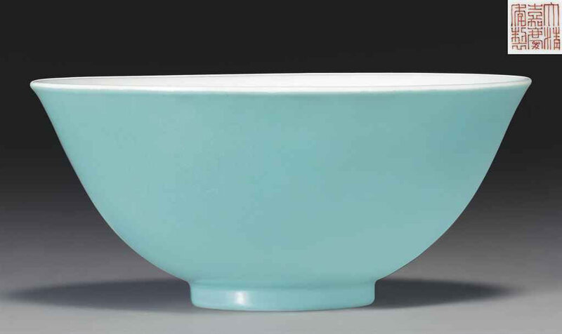 2011_NYR_02427_1702_000(a_fine_turquoise-enameled_bowl_jiaqing_seal_mark_in_iron_red_and_of_th)