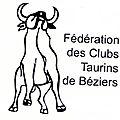 Béziers – festival taurin d'el mundillo – plus d'inquiétude !
