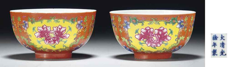 2011_NYR_02427_1812_000(a_pair_of_famille_rose_coral-ground_bowls_guangxu_six-character_marks)
