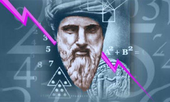 pythagore-portrait-theoreme-543po