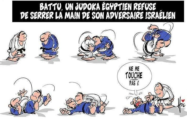 judocon