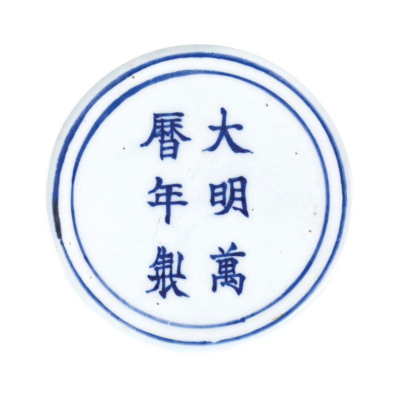 2013_HGK_03263_3303_003(a_rare_large_blue_and_white_dragon_jar_wanli_six-character_mark_within)