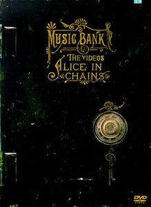 AIC_music_bank