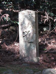 jap2009_1057_2