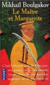 ma_tre_et_marguerite