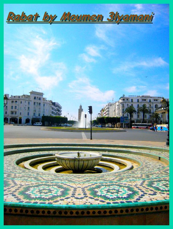 Hotel Terminus Rabat