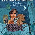 La tour de bab-el-oued (le chat du rabbin tome 7) ❉❉❉ joann sfar