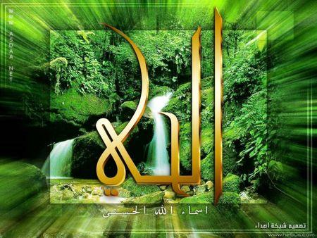 al_7ay