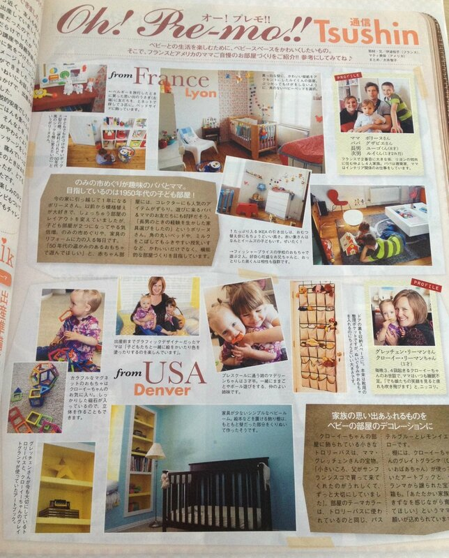 Magazine japonais Premo-article