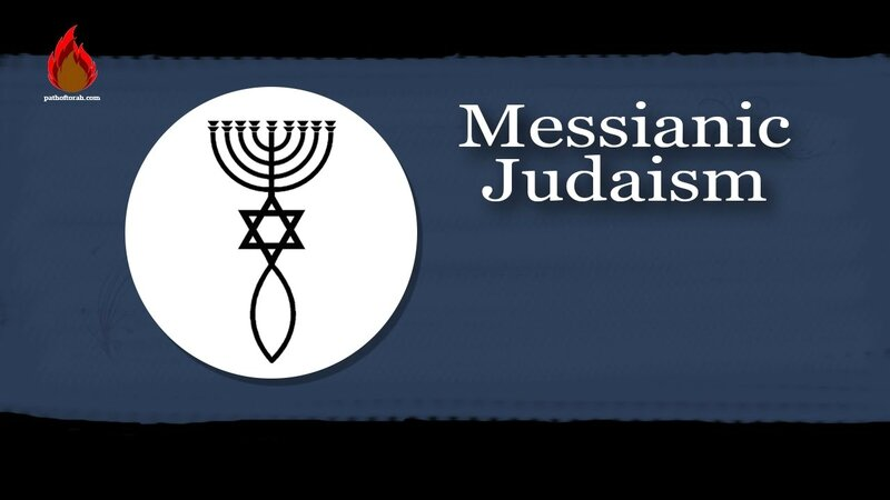 Messianic-Judaism