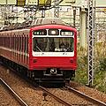 Keikyû 800 series