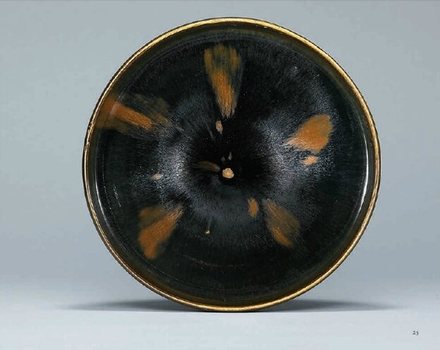 A Cizhou russet-splashed black-glazed bowl, Northern Song-Jin Dynasty (960-1234) (2)