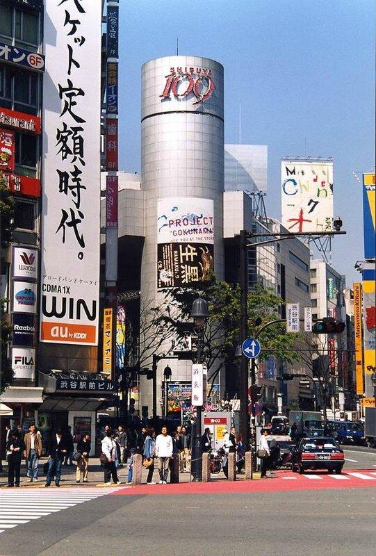 Canalblog Shibuya 109 035