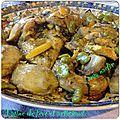 Tajine poulet ,fève et artichaut